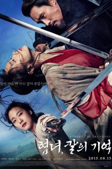 Memories of the Sword - Movie Poster