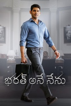 Bharat Ane Nenu - Movie Poster