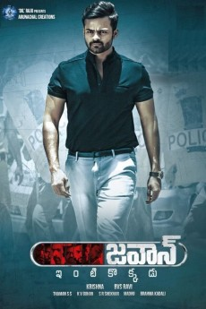 Jawaan - Movie Poster