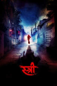Stree - Movie Poster