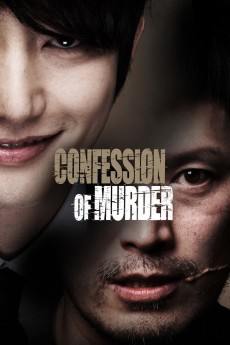 Confession of Murder - Movie Poster