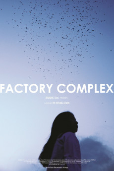 Factory Complex - Read More