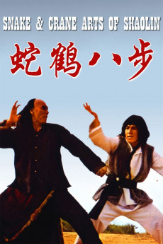 Snake and Crane Arts of Shaolin - Movie Poster