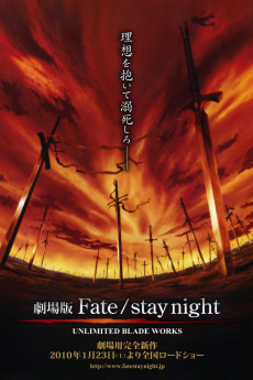 Gekijouban Fate/stay night: Unlimited Blade Works - Movie Poster