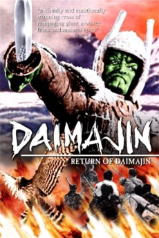 Return of Daimajin - Read More