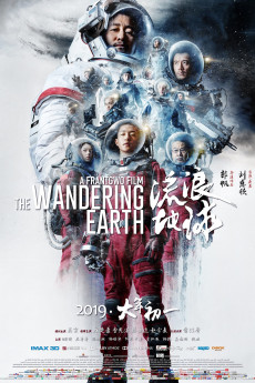 The Wandering Earth - Movie Poster