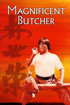 Magnificent Butcher - Movie Poster