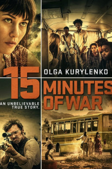 15 Minutes of War - Movie Poster