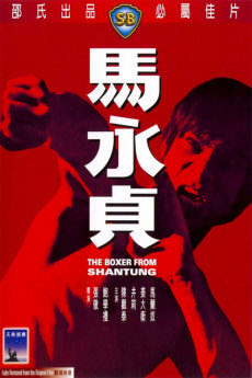 Boxer from Shantung - Movie Poster