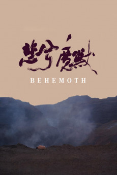Behemoth - Movie Poster