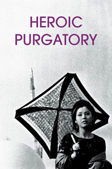 Heroic Purgatory - Read More