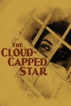 The Cloud-Capped Star - Movie Poster