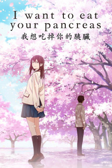 I Want to Eat Your Pancreas - Read More
