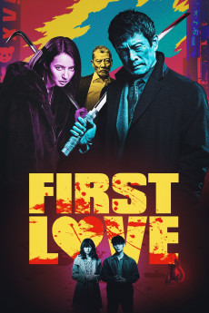 First Love - Read More