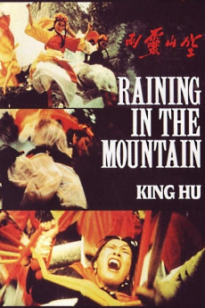 Raining in the Mountain - Movie Poster