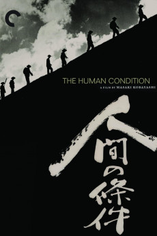 The Human Condition III: A Soldier's Prayer - Movie Poster