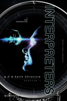 Interpreters: a C & Earth Chronicle - quantum 1 - Read More