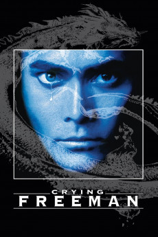 Crying Freeman - Movie Poster