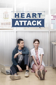 Heart Attack - Movie Poster