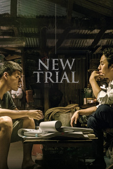 New Trial - Movie Poster