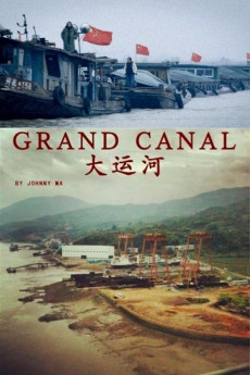 A Grand Canal - Movie Poster