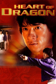 Heart of Dragon - Movie Poster