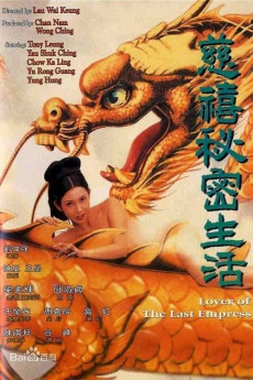 Lover of the Last Empress - Movie Poster