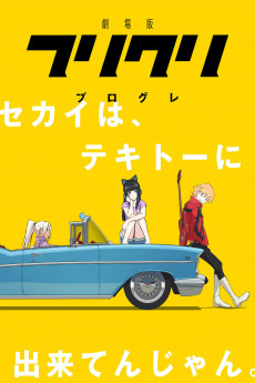 FLCL Progressive - Read More
