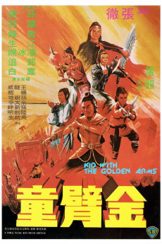 The Kid with the Golden Arm - Movie Poster