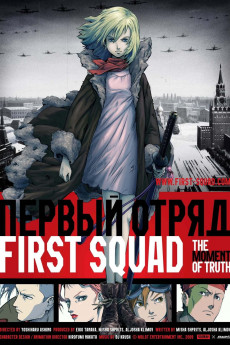 First Squad: The Moment of Truth - Read More