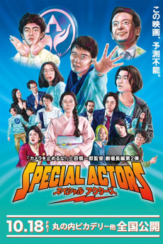 Special Actors - Movie Poster