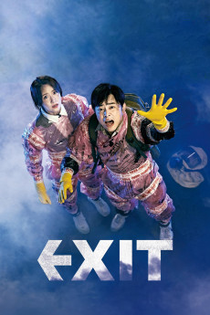 Exit - Movie Poster