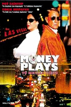 Money Play$ - Movie Poster