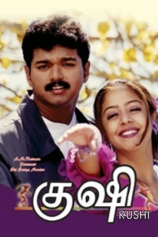 Kushi - Movie Poster
