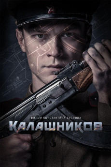 Kalashnikov - Movie Poster
