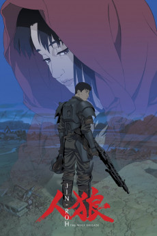 Jin-Roh: The Wolf Brigade - Movie Poster