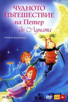 Peter in Magicland - Movie Poster