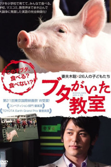 School Days with a Pig - Movie Poster