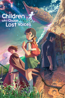 Children Who Chase Lost Voices - Movie Poster