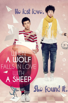 When a Wolf Falls in Love with a Sheep - Movie Poster