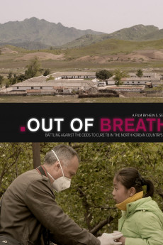 Out of Breath - Movie Poster