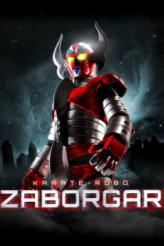 Karate-Robo Zaborgar - Movie Poster