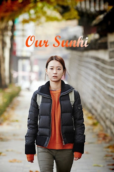 Our Sunhi - Movie Poster