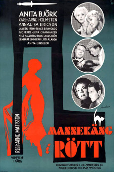 Mannequin in Red - Movie Poster