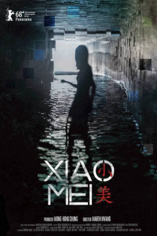 Xiao Mei - Movie Poster